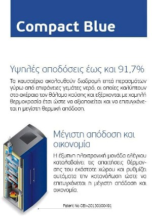 Compact Blue τιμή: 2,950 €